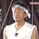 【画像】城島茂さんがうっかりハマってしまった20歳下のグラドルww