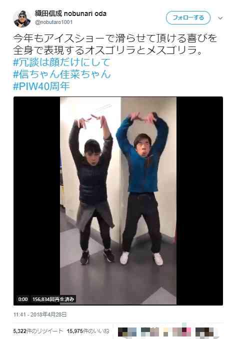 【画像】織田信成&村上佳菜子の「ゴリラ顔ダンス」が面白すぎる件wwww