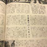 【文春】平手友梨奈さん、自分以外のメンバーを注目させるために欅坂から距離を置きライブを欠席していた
