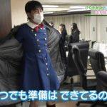 土田晃之さんの一世一代の大ボケをご覧くださいwwwwwww (※画像あり)