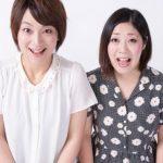 【画像】日本エレキテル連合の現在wwwwwwwwww