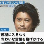 【悲報】山口達也(46歳)「遊びにおいで」→強制キス→拒否→「何もしないなら帰れ!」wwwwwww