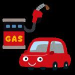 女さん「ガソリンを2円安く入れるために8km離れた隣町のガソリンスタンドに行ってる」