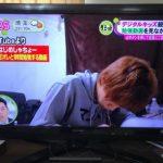 【悲報】テレビさん、またユーチューバーの印象操作をしてしまう