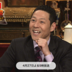 【悲報】金曜ロードショースタッフ「うーん今週なに放送したろかなぁ…せや!!!」→