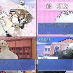 【衝撃画像】「人間以外との恋愛ゲーム」が若者たちの間で人気wwその内容がヤバすぎるwwwww