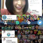 【朗報】NGT2期オーディションの23番(16歳千葉県出身)、広瀬すず系の美形