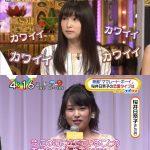 【画像】岡山の奇跡こと桜井日奈子さんの現在の顔面wwwwwwwwwwwwwwwww