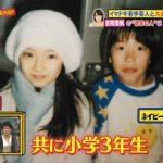 【画像】吉岡里帆の小学3年生時がかわいすぎワロタwwww