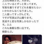 【画像】橋本環奈さん、ついに無修正のスッピンを晒す