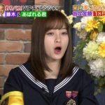 【画像】橋本環奈の大きなお尻がエ□すぎる!これはもう抜けるレベル!