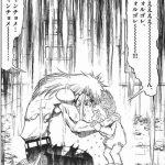 漫画でたまにある「ヘタレでビビりの小物キャラが勇気だして敵に一矢報いる話」
