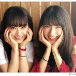 【画像】平祐奈&城田優の美人妹・LINA、2ショットが可愛すぎるwww