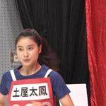【画像】土屋太鳳が生放送で張り切った結果…ガチでとんでもないことに!