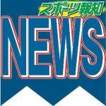 【NEWS】小山慶一郎の復帰早すぎワロタwwwwww