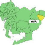 【愛知】35年賃貸後に住宅あげます 東栄町で定住対策
