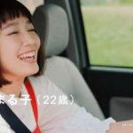 【衝撃】22歳になったちびまる子ちゃんwwwwwwwwww