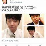 【悲報】モノマネ芸人「藤井聡太のモノマネをやると大量のクレームが来るからやりにくい」
