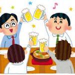 飲み会新入社員「ワイ先輩よく見たらハゲとるやないか!」同僚一同「ガハハハハハハ!!」ワイ(29)「」