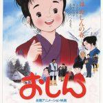 日本のドラマ史上一番おもしろかった日本のドラマ、一致率90%超えであれに決定するwwww