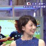 【画像】NHKサッカー中継のサトミキのお●ぱいがデケええええええええええええええええ