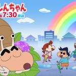 【速報】クレヨンしんちゃん・矢島晶子降板