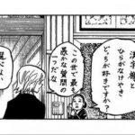 欅坂46菅井友香、『HUNTER×HUNTER』にハマる