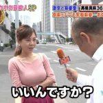 """【画像】高橋真麻の""""すごいボディ""""に視聴者沸騰www"""
