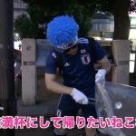 【悲報】ヒカキン「渋谷ゴミ拾いします」まん「頑張ってね!(手伝わない)」