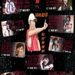 【悲報】松井珠理奈さん、遂に前田大島麻友指原たかみなに寄生して最後の票乞食を行うwwwww