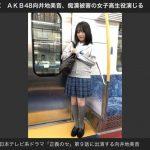 【朗報】 向井地美音・日テレ系ドラマ 「正義のセ」 出演 決定!! 【6/6・22:00~】