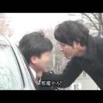 【悲報】ココリコ田中直樹さん、離婚のストレスで理性を失う(画像あり)