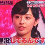 【悲報】TBSで放送事故wwwwwwwwww(画像あり)