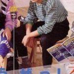 【お宝画像】ジャニーズ時代の反町隆史の写真がなんかヤベええええええええええええええええ