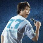 【悲報】日テレ『THE MUSIC DAY』の出演アーティストがこちらwwwwwwwwww