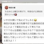 ヲタ「◯◯ちゃんが公演500回らしいよ!」→SKEメン激怒