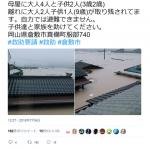 【悲報】NHK、酷すぎる (※画像あり)