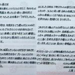 土屋太鳳の字wwwwwwwww