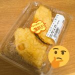 恐ろしい天ぷらが売ってると話題にwwwwwwww (※画像あり)