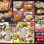 【画像】伝説のすた丼屋「腹減ったろ!?ほら食え!!」