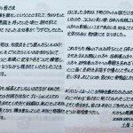 【画像】土屋太鳳の字wwwwwwwwwwwwwwwwwwwwwwwwwww