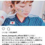 【悲報】川口春奈さん、W杯をオリンピックだと勘違いしていた模様