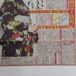 【朗報】柏木由紀、今年秋にAKB初の単独海外ツアー決定【中国台湾香港】