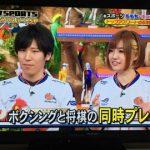 【悲報】女プロゲーマー、日本中のプロボクサーを敵に回してしまう