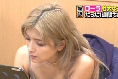 【画像】このローラの胸チラがいくらなんでもエッチすぎるwwwwwwwwwwwww