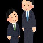 【悲報】NHK「成人男性で身長163センチは小柄」←チビさん激怒wwwwww