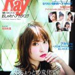 吉田朱里さんがNMBメンバーに、ファッション雑誌の仕事を引っ張ってきた!