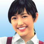 元AKB48・渡辺麻友が 「前田敦子が結婚」のニュースを苦々しく思うわけ
