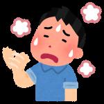 【画像】湿球温度35度以上では人間は6時間生存できないwwwwwwww
