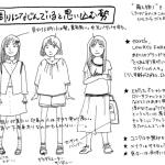 女「アニメ好き」彡(゚)(゚)「なんのアニメ見るんや?」女「のんのんびよりとかNEW GAME」